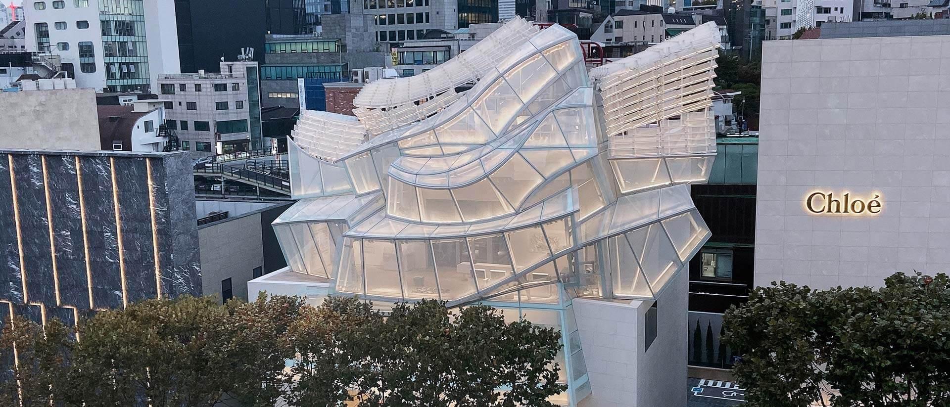 Louis Vuitton Maison Seoul Cover
